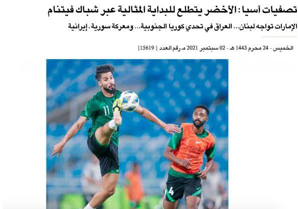 Dự đoán kèo Saudi Arabia vs Việt Nam, bảng B vòng loại cuối World Cup 2022